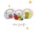 미니 손가방만들기(DIY키트)
